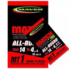 Maver Match This Hook To Nylon All Round